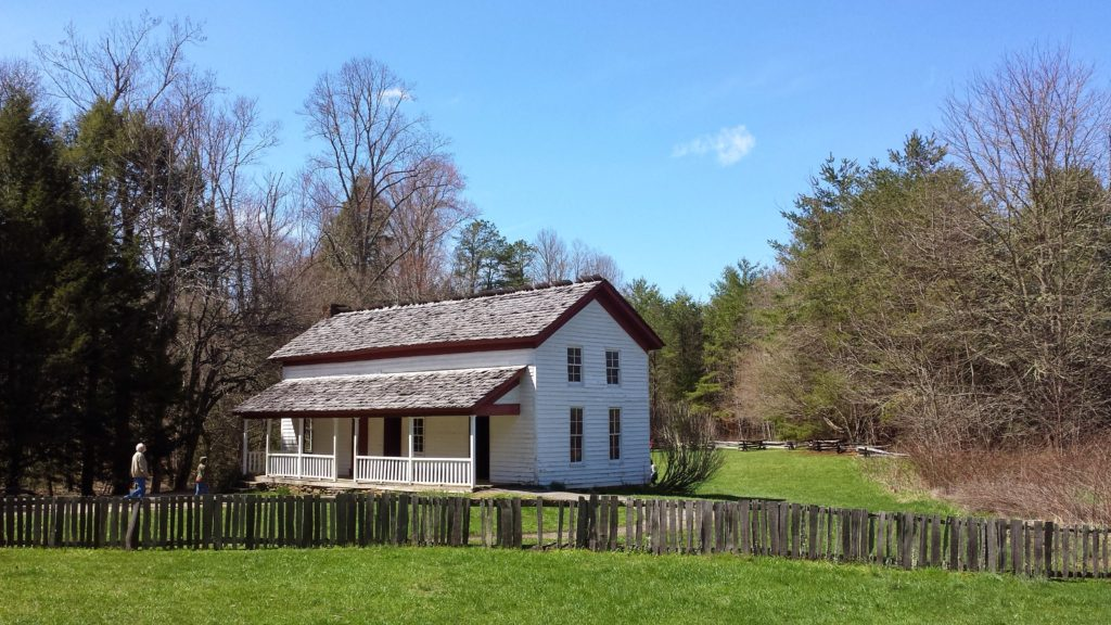 Visitor Center at Cades Cove