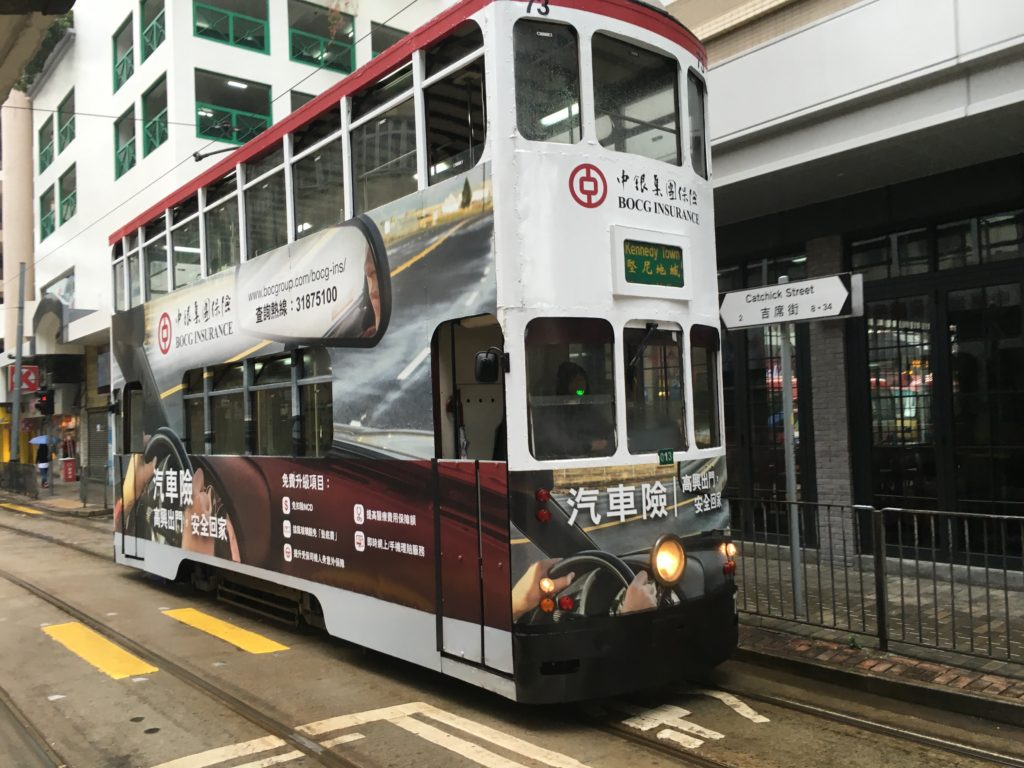 "Hong Kong Tramway, known locally as the ""Ding Ding"""